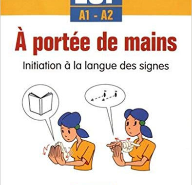 Nouvelle acquisition : A portée de mains